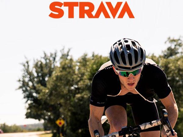 Сервис Strava в России